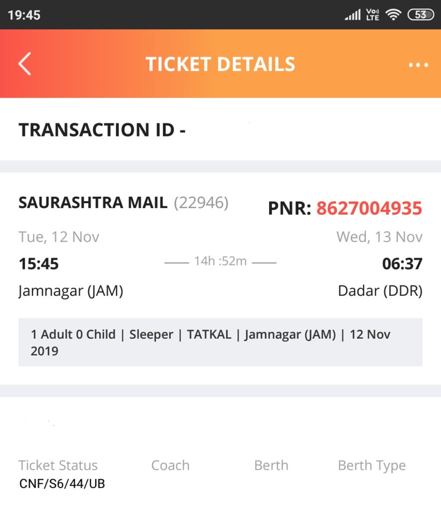 Tatkal Ticket booking