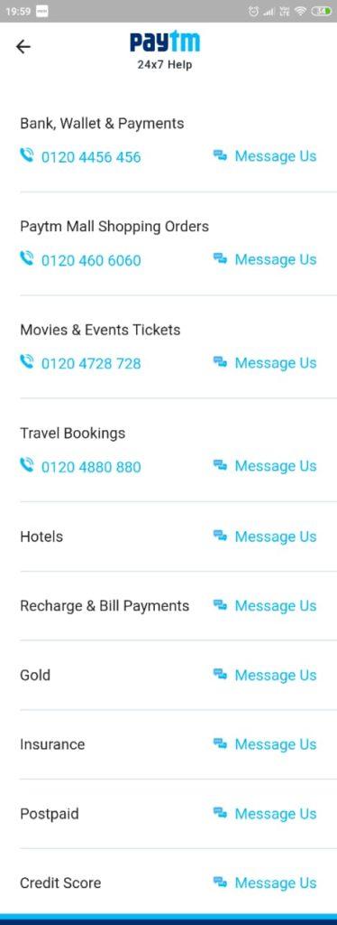 paytm customer care number for paytm fraud