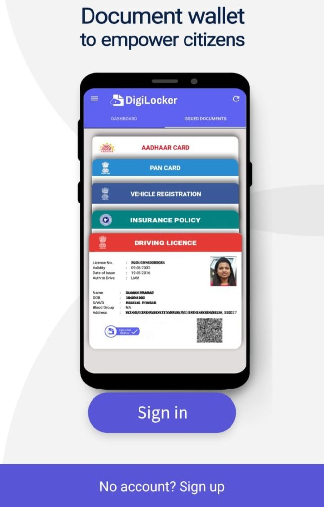 digi locker application