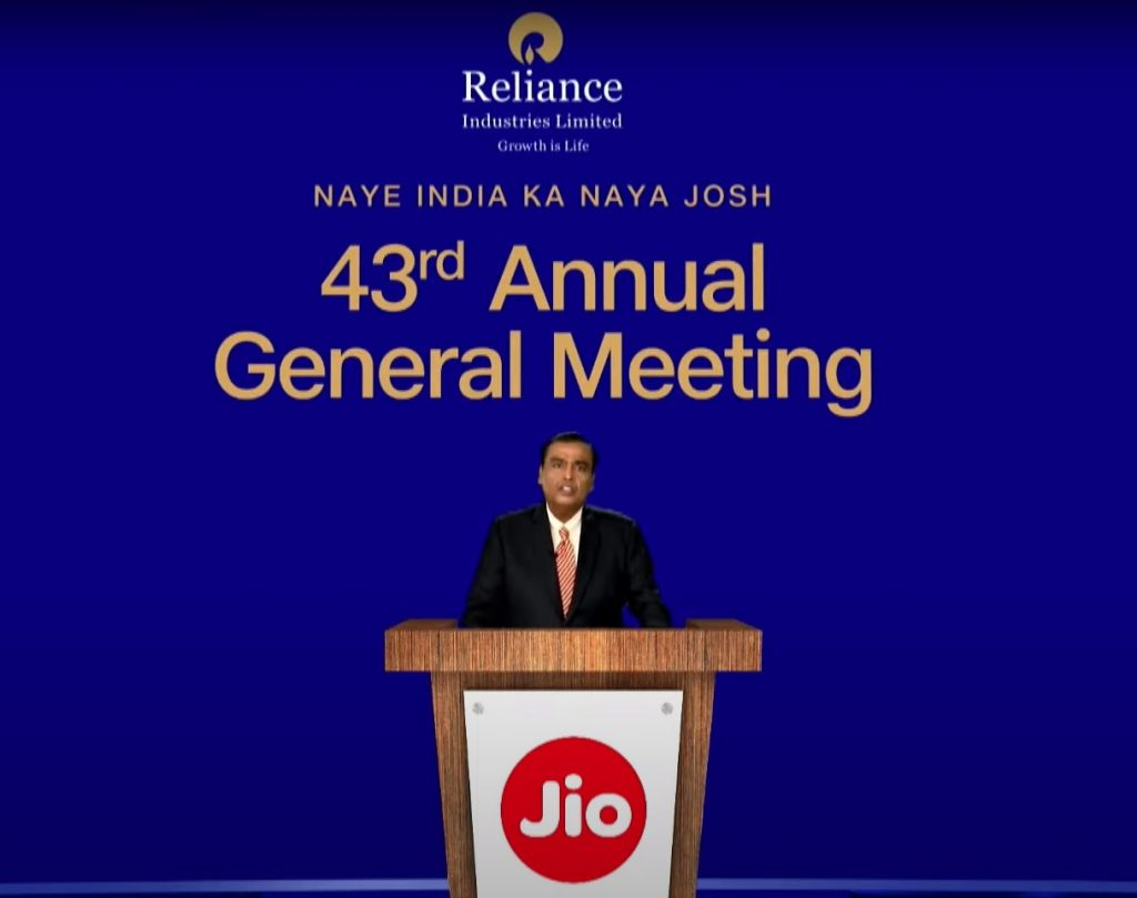 Reliance Agm 2020 | full Highlights | JioGlass with AR