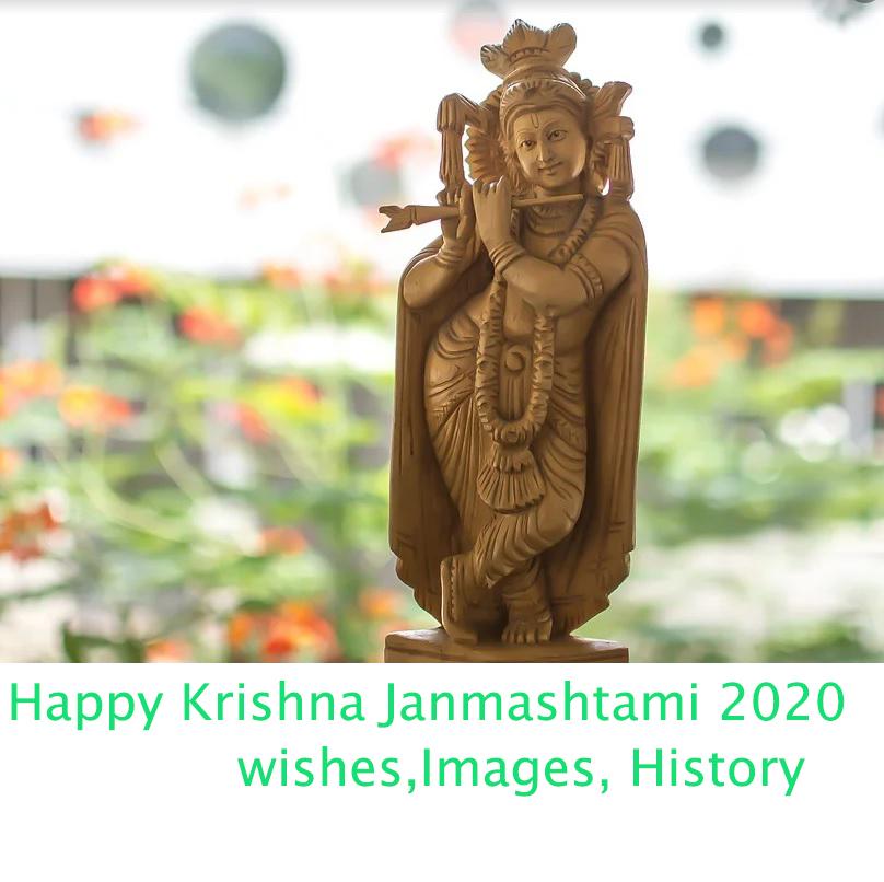 Krishna janmashtami 2020 Images, wishes