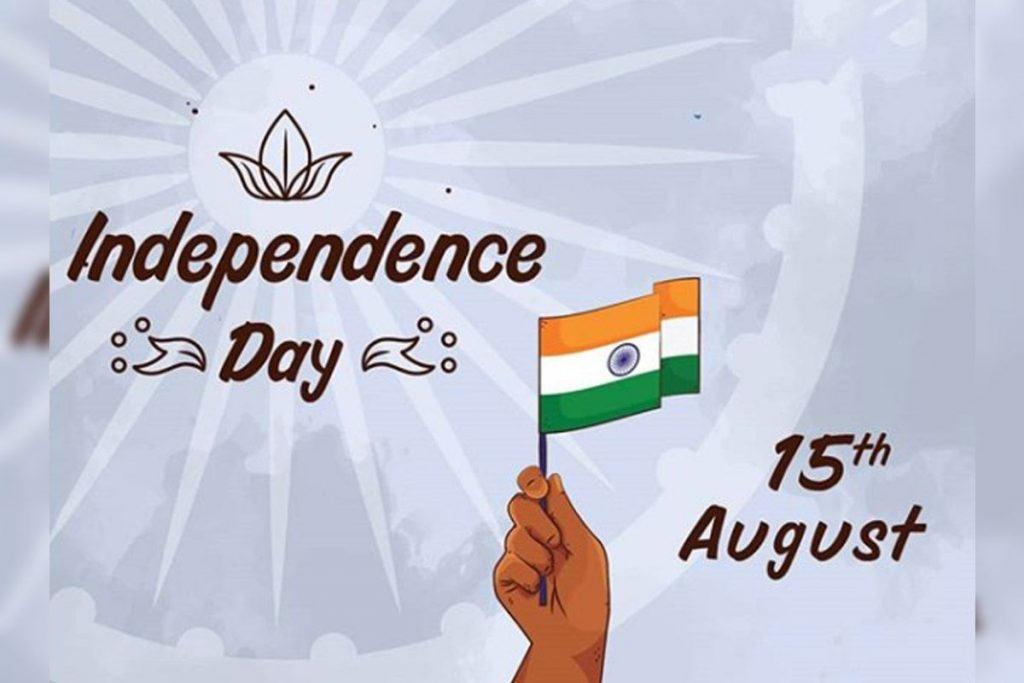 Free independence day 2021 images